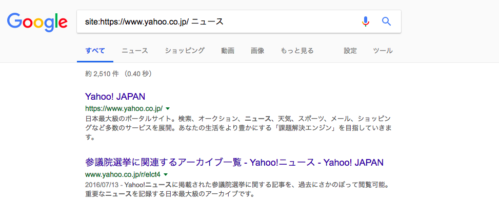 site キーワード指定検索