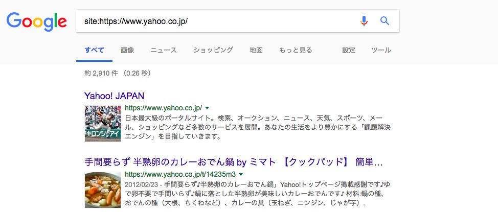 site 単純検索