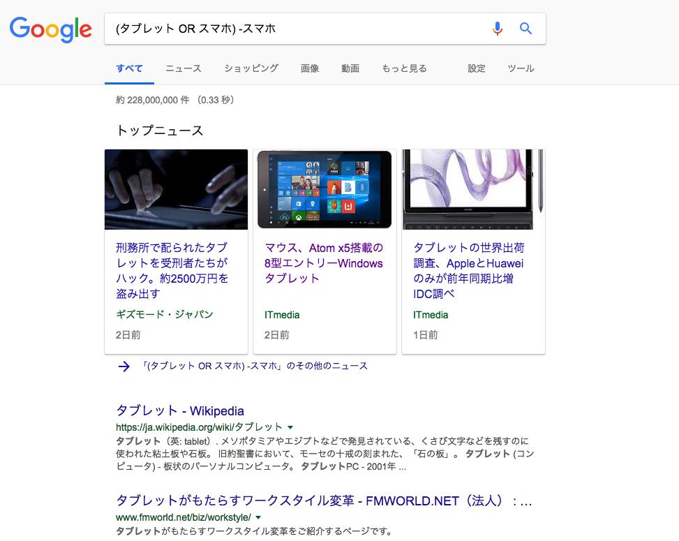 複合検索0