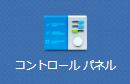 DS218Jコントロールパネル